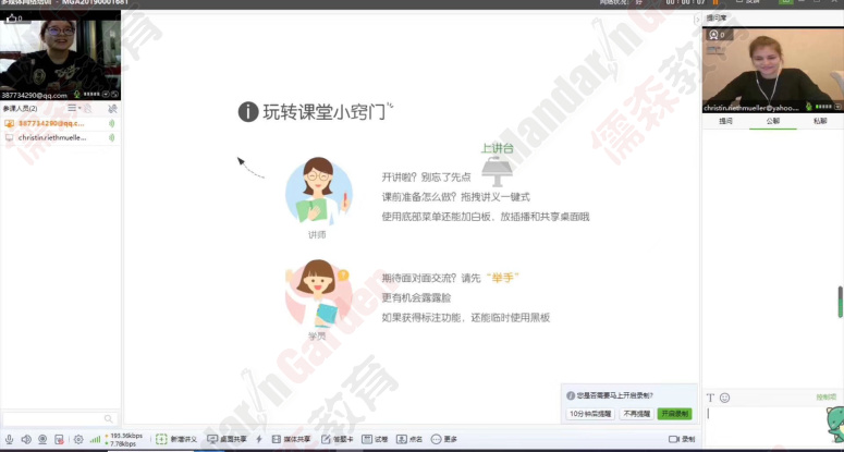 【Online Chinese】Your choice never regrets!1